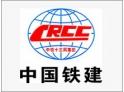 中铁十三局(沈丹高铁项目)
